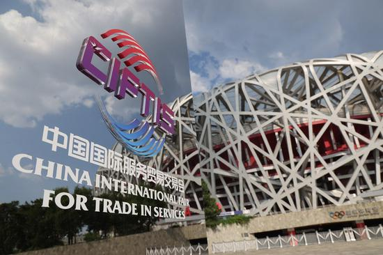 China's services trade fair a booster for pandemic-hit worl
